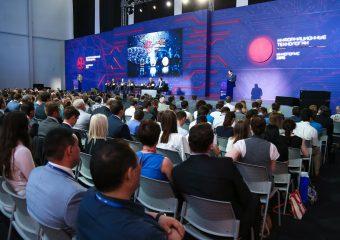 Цифровые компетенции в контексте «профессий будущего»  2021